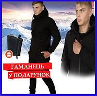 Мужской костюм Softshell черный демисезонный, Куртка мужская, штаны утепленные + Подарок