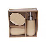 Набор для ванной комнаты 3 предмета Sand (дозатор, стакан, мыльница) BonaDi 851-299, фото 2