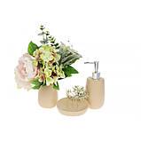 Набор для ванной комнаты 3 предмета Sand (дозатор, стакан, мыльница) BonaDi 851-299, фото 3