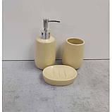 Набор для ванной комнаты 3 предмета Sand (дозатор, стакан, мыльница) BonaDi 851-299, фото 4