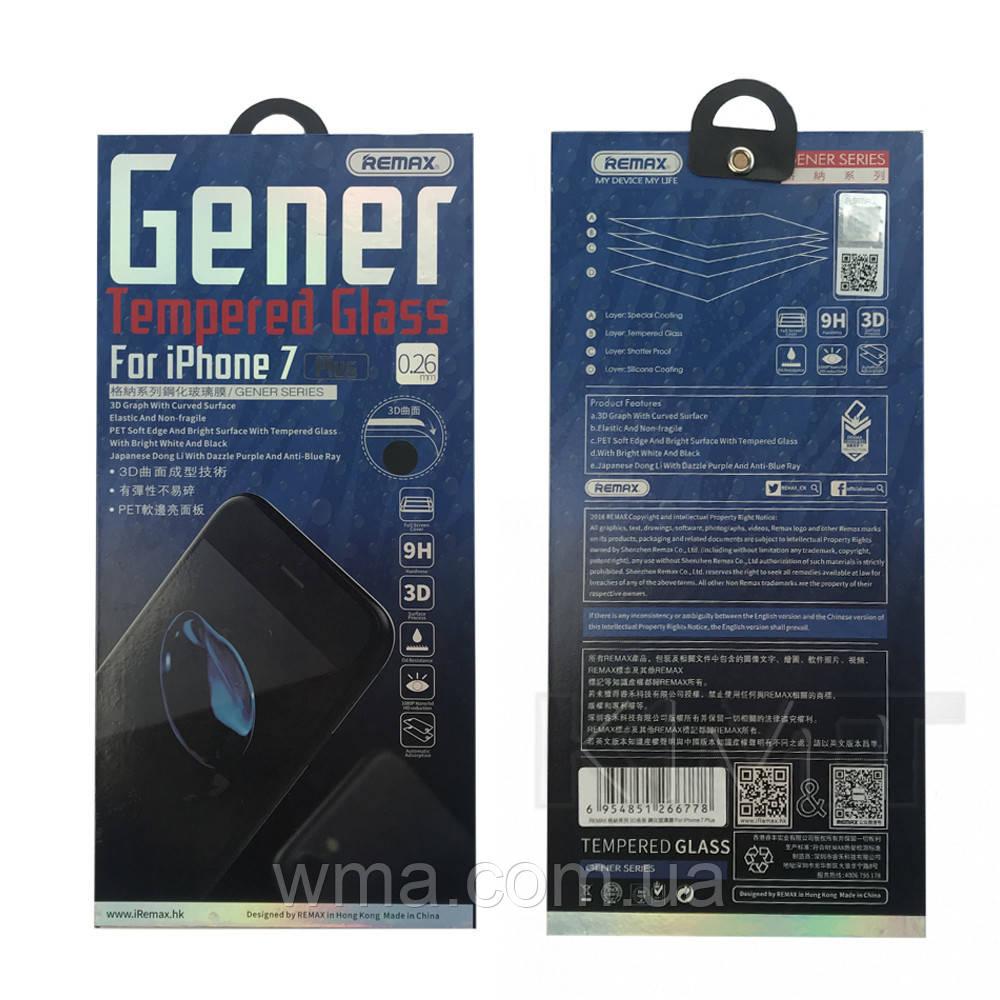 Захисне скло Remax Gener 3D Full Cover Curved Edge iPhone 7 ; 8 ; SE 2 (Jet Black)