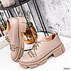 Туфли женские Gert беж 3300, фото 6