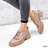 Туфли женские Gert беж 3300, фото 7