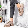 Туфли женские Gert беж 3300, фото 9