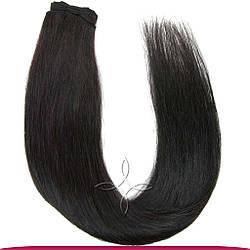 Натуральные Славянские Волосы на Трессе 45-50 см 100 грамм, Черный №1B