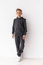 Дитячий спортивний костюм (розміри 134-152)