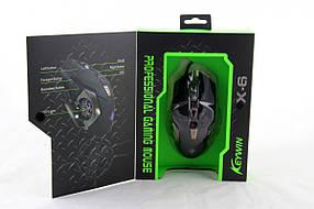 Мишка MOUSE X6