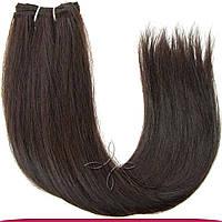 Натуральные Славянские Волосы на Трессе 45-50 см 100 грамм, Шоколад №03