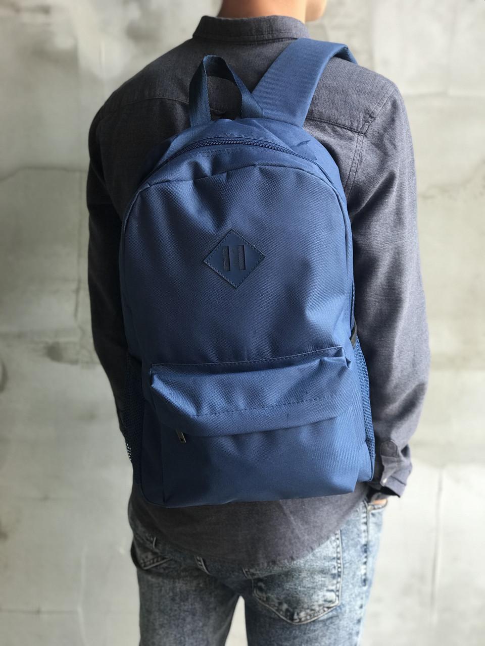 Мужской городской рюкзак для спорта и школы синий