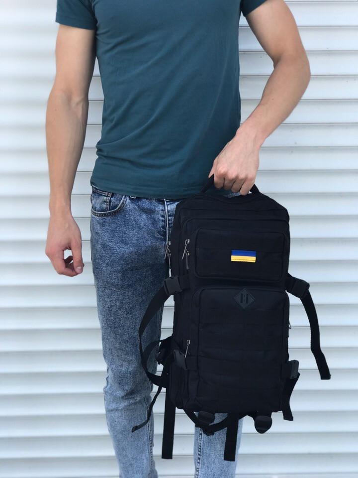 Качественный мужской тактический рюкзак (Оксфорд) черный 25 литров