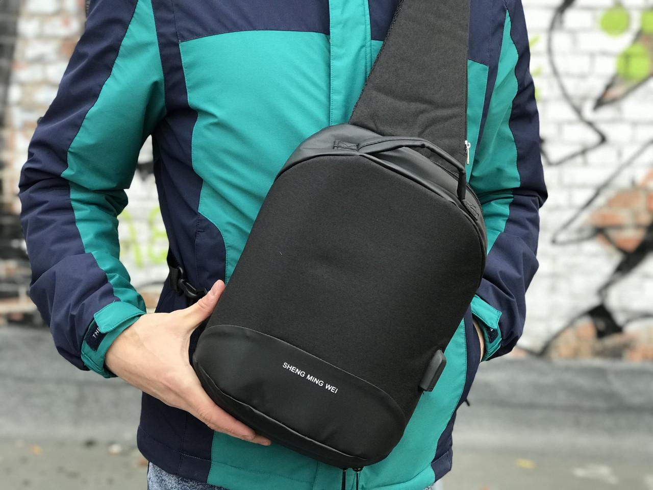 Якісна сумка мессенджер через плече чоловіча чорна