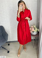 Платье на пуговицах с поясом
