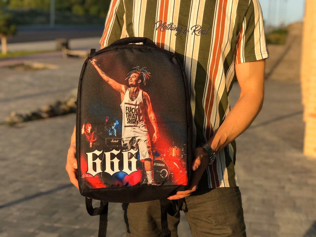 Разноцветный рюкзак для спорта и школы Алишер (Принт)