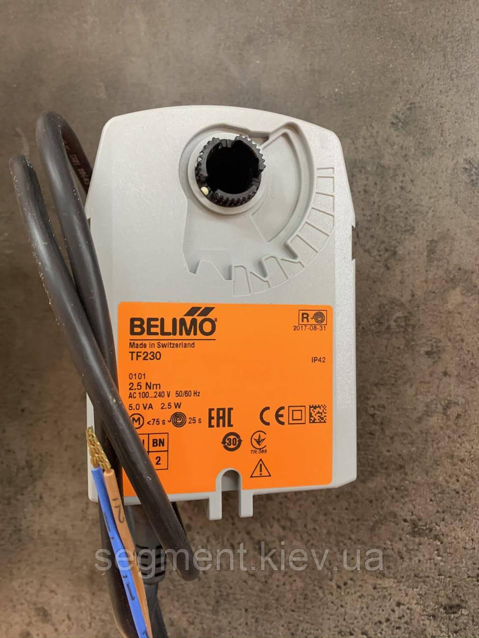 Електропривод BELIMO TF230