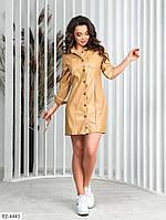 Крутое приталенное молодежное платье-рубака из эко-кожи на пуговицах Размер: 42-44, 44-46 арт. 158