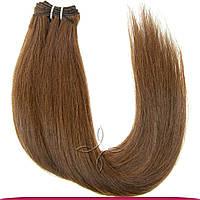 Натуральные славянские волосы на трессе 55-60 см 100 грамм, Шоколад №04
