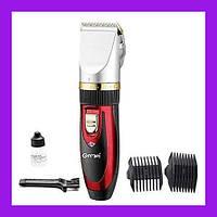 Профессиональная машинка для стрижки бороды и волос Gemei GM-550