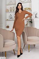 Шикарное трикотажное платье рубчик приталенного силуэта с декольте на кнопках Размер: 42, 44, 46, 48  р 1190