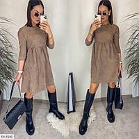 Стильное молодежное приталенное вельветовое платье рубчик на каждый день Размер: 42-44, 46-48  р 169