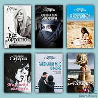 6 бестселлеров Эльчина Сафарли (комплект из 6-ти книг)