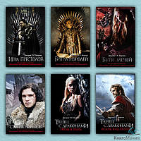 Песнь льда и пламени. Игра престолов (комплект из 6-ти книг)