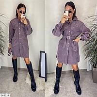 Крутое молодежное вельветовое платье-рубашка рубчик под пояс с карманами Размер: 42-48  арт: 204