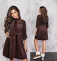 Стильное приталенное расклешенное молодежное вельветовое платье на кнопках Размер: 42, 44, 46 арт: 6044