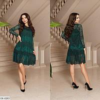 Красивое гипюровое платье двойка с длинным рукавом свободного кроя Размер: 42-44, 44-46 арт: 181