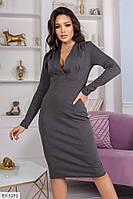 Стильное трикотажное платье приталенного силуэта с длинным рукавом Размер: 42-44, 46-48 арт: 130