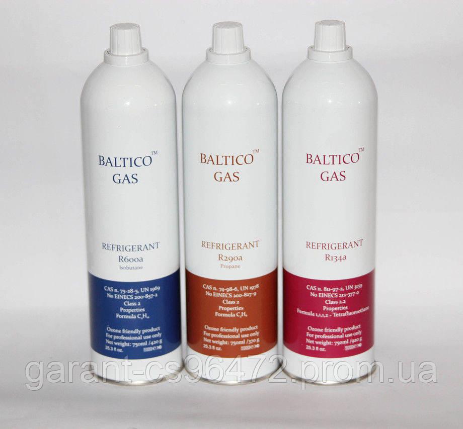 Фреони Baltico ™ Gas (R134a,R600a,R290a)