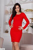 Шикарное платье однотонное приталеного силуэта выше колена Размер: 42, 44, 46, 48 арт: 1184