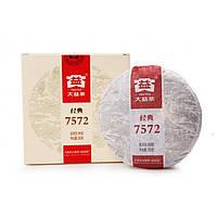 Пуэр Шу Мэнхай Да И 7572, 2020 г, 150 грамм. Оригинал!!!