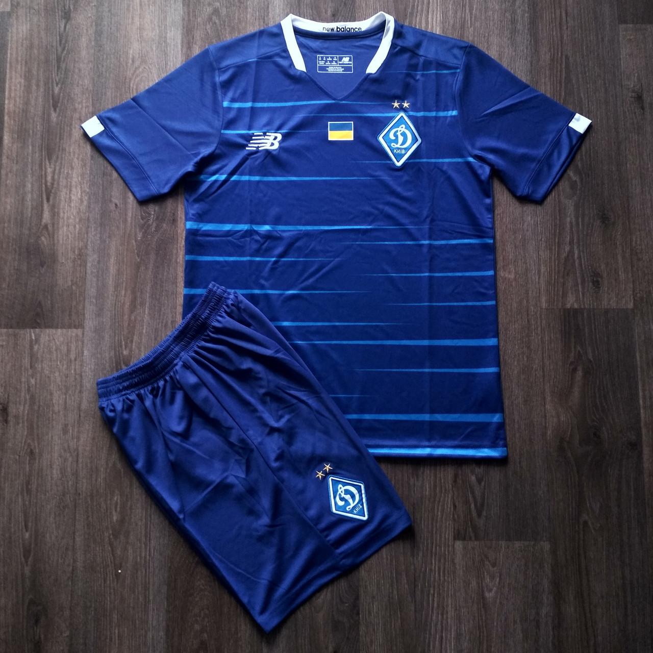 Футбольна форма Динамо Київ/Dynamo Kyiv( Україна, Прем'єр Ліга ), домашня, сезон 2019-2020