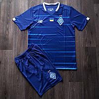 Детская футбольная форма Динамо Киев выездная сезон 2020-2021