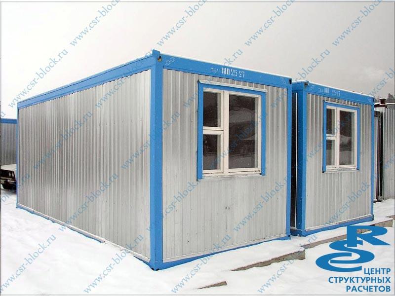 Блок контейнеры бытовки