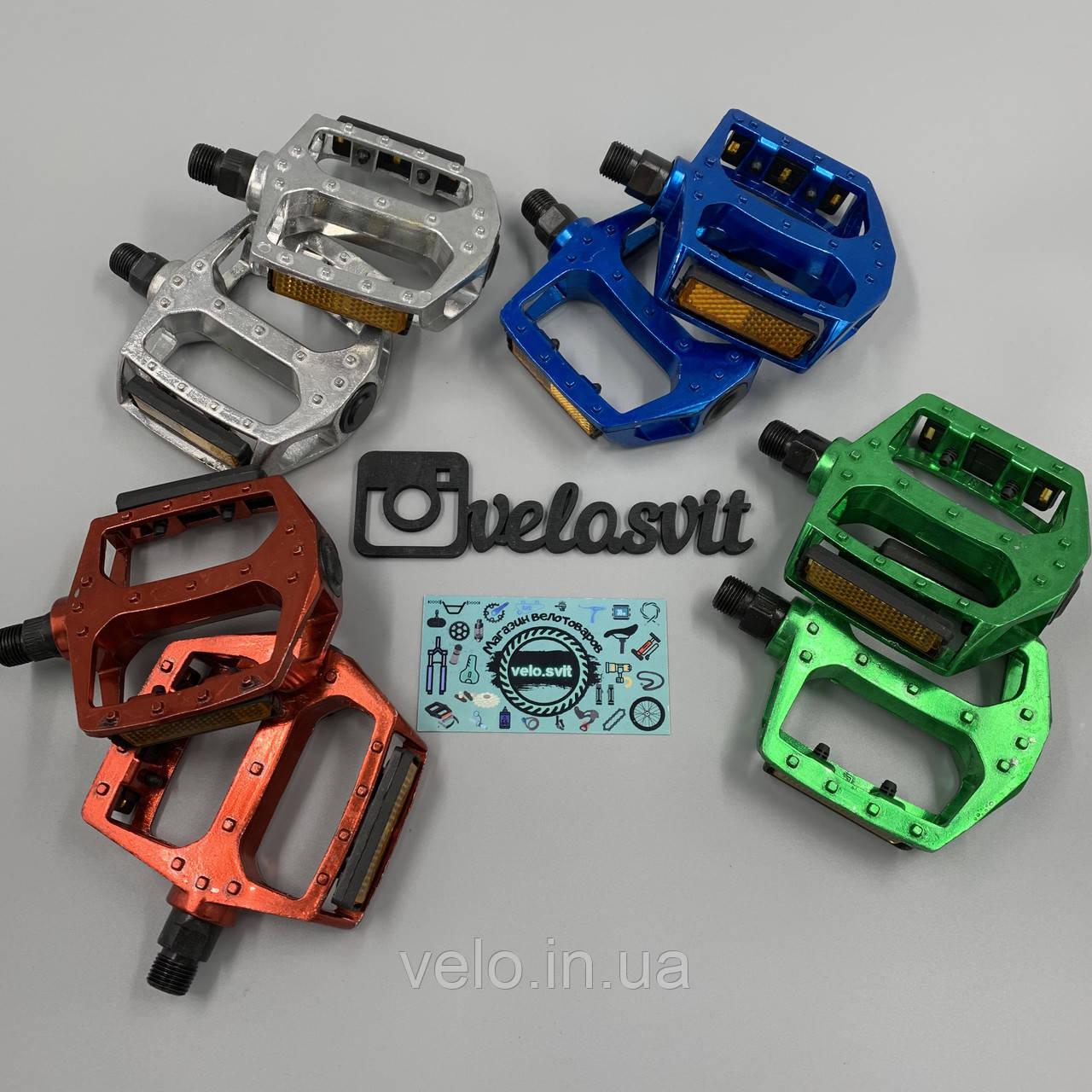 Алюмінієві педалі кольорові