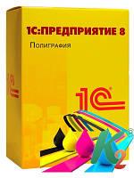 Полиграфия для Украины