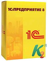 Распорядитель бюджетного финансирования для местных советов Украины. Базовая версия
