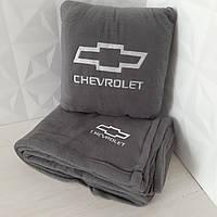 Набор: Автомобильная подушка + плед  с вышивкой логотипа Chevrolet