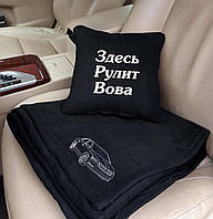 Набір: Автомобільна подушка + плед Тут Вова рулит