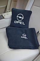 """Набір: Автомобільна подушка + плед з вишивкою логотипу """"Opel"""""""