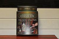 Клей для реставрации мебели и деревянных изделий, Chair Fix