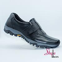 Спортивные мужские туфли новинка