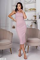 Шикарное платье приталенного силуэта ниже колена с открытыми плечами Размер: 42, 44, 46, 48 арт: 1185