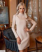Стильное эффектное приталенное однотонное платье из костюмной ткани с открытой спиной р: 42,44,46,48 арт: 6829