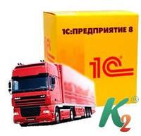 Управление Автотранспортом для Украины