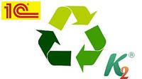 Управление переработкой отходов и вторсырья