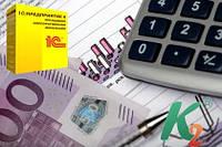 Управление корпоративными финансами, редакция 2.1 для Технологической платформы 8.2