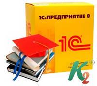 Управление образования, редакция 1.0