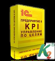 Финансы предприятия курсовая работа в Украине Услуги на ua Управление по целям и kpi редакция 2 0